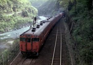 19810429-3