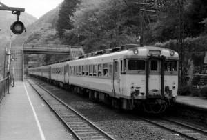 19810429-4