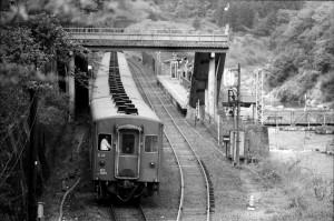 19810429-6