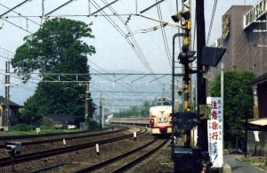 19800511-3