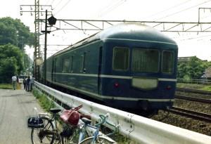 19800511-5