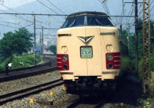 19800511-6