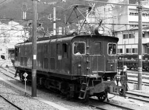 19820330-1