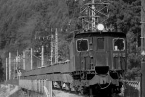 19820330-5