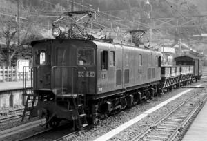 19820330-6