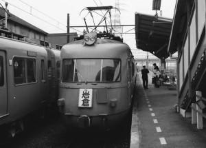 19830327-1