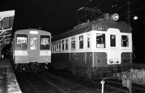 19830327-10