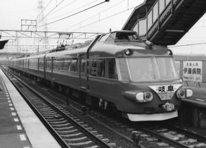 19830327-2