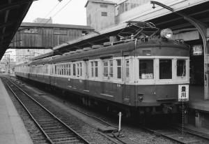 19830327-4