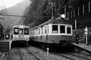 19830327-6