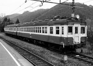 19830327-8
