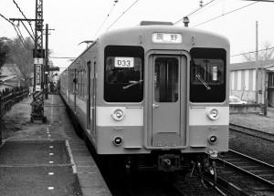 19830327-9