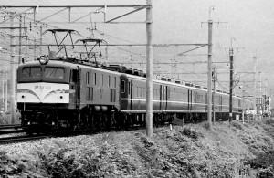 19830727-5