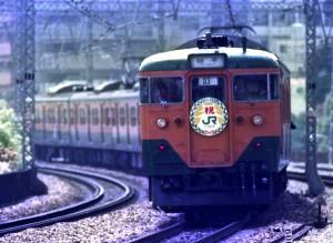 19870400-1