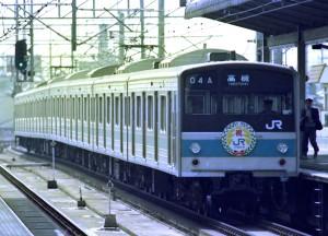19870400-2