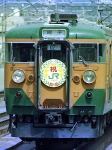 19870400-5