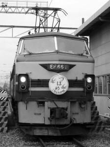 19860824-3