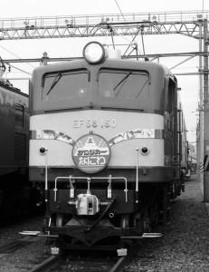 19860824-4