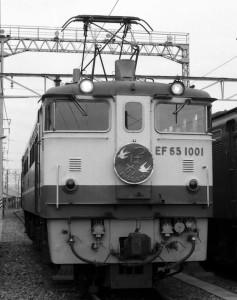 19860824-5