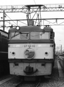 19860824-6