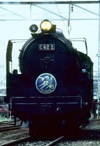 19860824-9