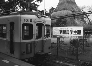 19870105-6