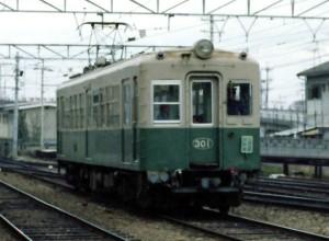 19790000-1