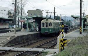 19790000-2
