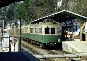 19790000-3