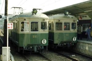19790000-4