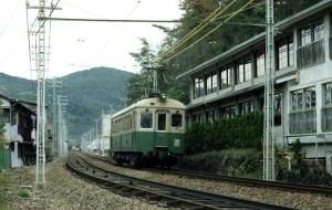 19790000-5