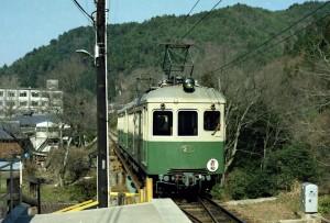 19790000-6