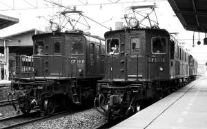 19810401-1