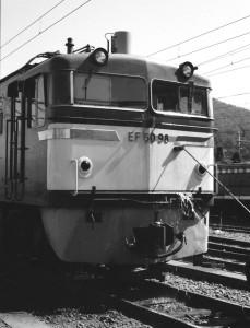 19820329-4