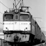 19850429-9