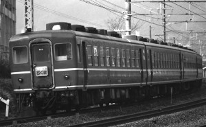 19870104-8