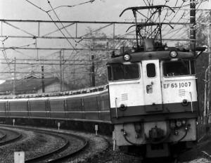 19870104-9
