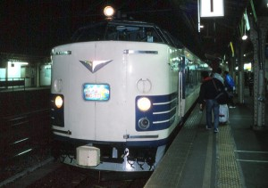 19870303-1