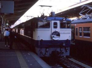 19870304-2
