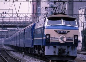 19870304-5
