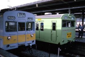 19870304-7