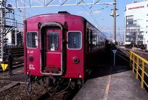 19890219-7