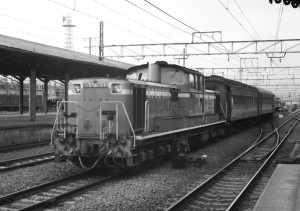 19780116-11