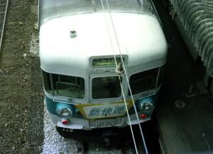 19780830-1