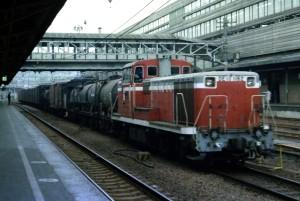 19780830-4