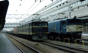 19780830-5