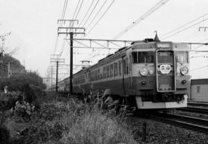 19801124-1