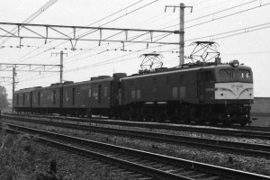 19801124-5