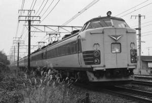 19801124-6