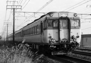 19801124-9